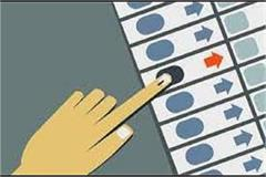 election campaign breaks secret spells begin