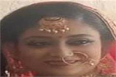 lock down marriage after 1 day newly married died
