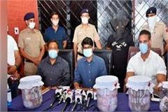 security guard arrested for stealing rs 4 4 crore from axis bank