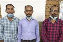 stf arrested 3 drug traffickers in kanpur 265 vials of remedisvir