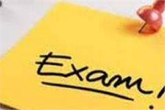 examination will be held on 28 april