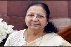 sumitra mahajan s big statement