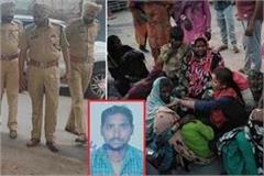 nihang singh killed man by siri sahib