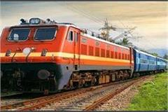 continuation of cancellation of special trains continues
