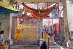 mother sharda s doors closed even during navratri