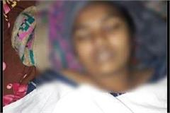 16 year old girl swallows poison suicide big reason revealed