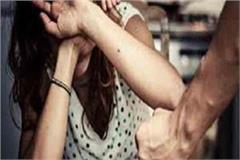 rape jija wife muslim family