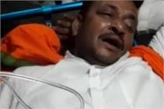 kannauj bjp leader returning home from campaign shot condition critical