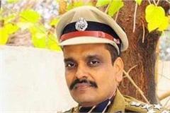 new discussion erupted about ig kunwar vijay pratap