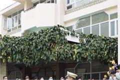 cm jairam thakur reached dharamshala for mayor election
