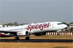 spice jet cancel flight due to corona