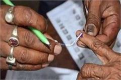 both husband and wife s will not have panchayat election duty