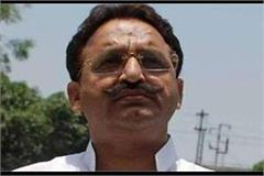 congress bjp and bsp leaders are in danger of life from mukhtar ansari