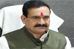 home minister narottam mishra arrives in indore