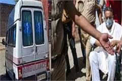 ambulance registration of mukhtar ansari fake