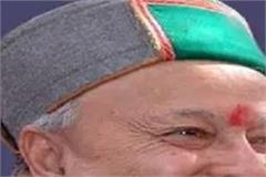 chandigarh shift after former cm virbhadra singh corona got infected