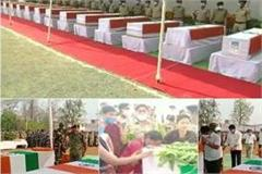 baghel pays tribute to soldiers killed in naxalite attack