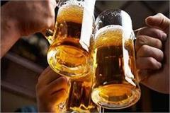 insensitive after drinking alcohol party roadways workers