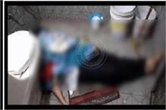 husband brutally killed his wife