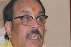 jallianwala bagh re open former bjp state president shwait malik