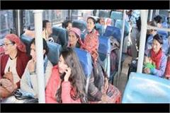 punjab roadways will claim fare of women bus journey from government