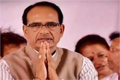 the arrangements of the shivraj government dying before corona