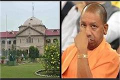 uttar pradesh government should explore possibility of night curfew