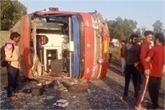 bus filled with 70 workers overturned in rohtak