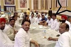 congress leader put party in curfew more than 300 people involved