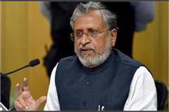 sushil modi accused tejashwi yadav
