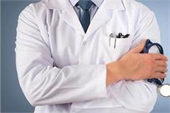 kanpur fir lodged against doctor for negligence at kovid command center