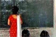 teachers of government schools took command to take admission