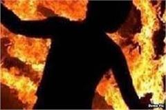 woman s clothes caught fire while cooking on stove in kangra