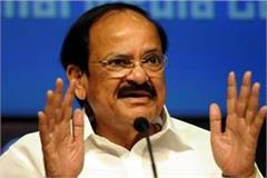 venkaiah said that the campaign against corona has been going on for a year