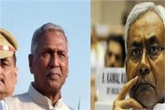 cm nitish and fagu chauhan expressed grief on martyred soldiers