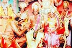 ramayana museum  will be established in ramsanehi ghat