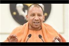 cm yogi s big decision  all schools from 1st to 12th grade