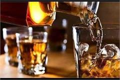 three policemen suspended in poisonous liquor case in pratapgarh