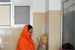 raj rajeshwari devi distributed fruits to patients on her holy birth anniversary