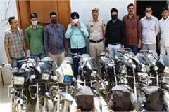 cia police busts thief gang 7 motorcycles recovered