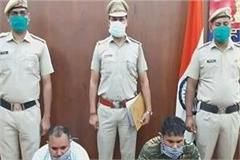 police busted atm clone gang recovered 44 thousand rupees from capture