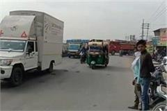 youth died in road accident vehicles passed over the dead body overnight