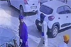 attack on sikh