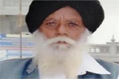 another farmer leader returned from delhi front broke