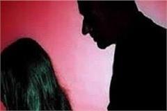 molestation with nurse in jalandhar hospital