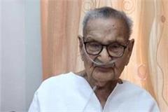 104 year old freedom fighter beats corona