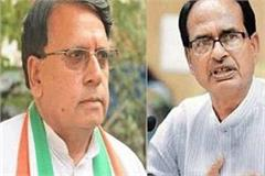 senior doctor resigned because of misbehavior of former minister
