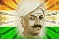 the 164th martyrdom day of amar shaheed mangal pandey