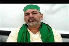 rakesh tikait received threats to kill