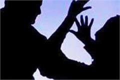 embarrassing handicap of havan husband wife beaten to death by welt